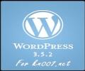 于今日升级到WP3.5.2