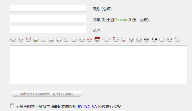 QQ截图20120702234859