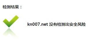 QQ图片20121222203402