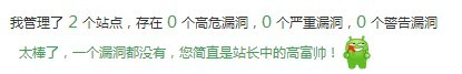 QQ图片20121222213402