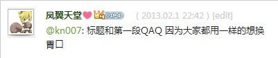 QQ截图20130202104700