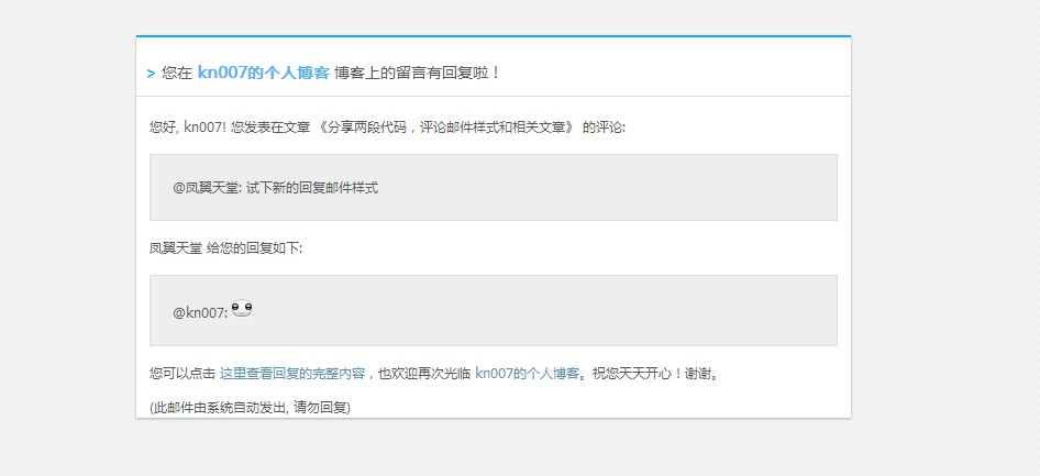 QQ截图20130202121010