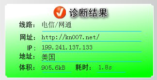 QQ截图20130331095623