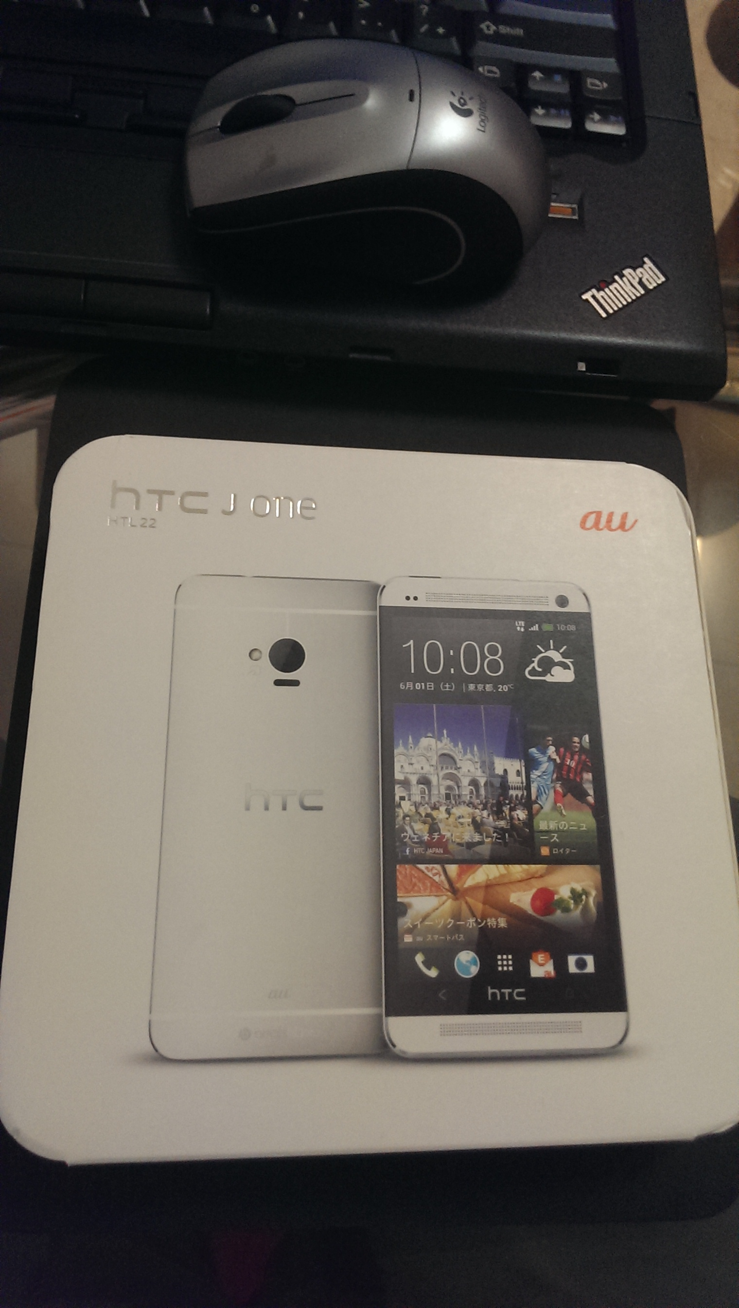 htc one m7 htl22