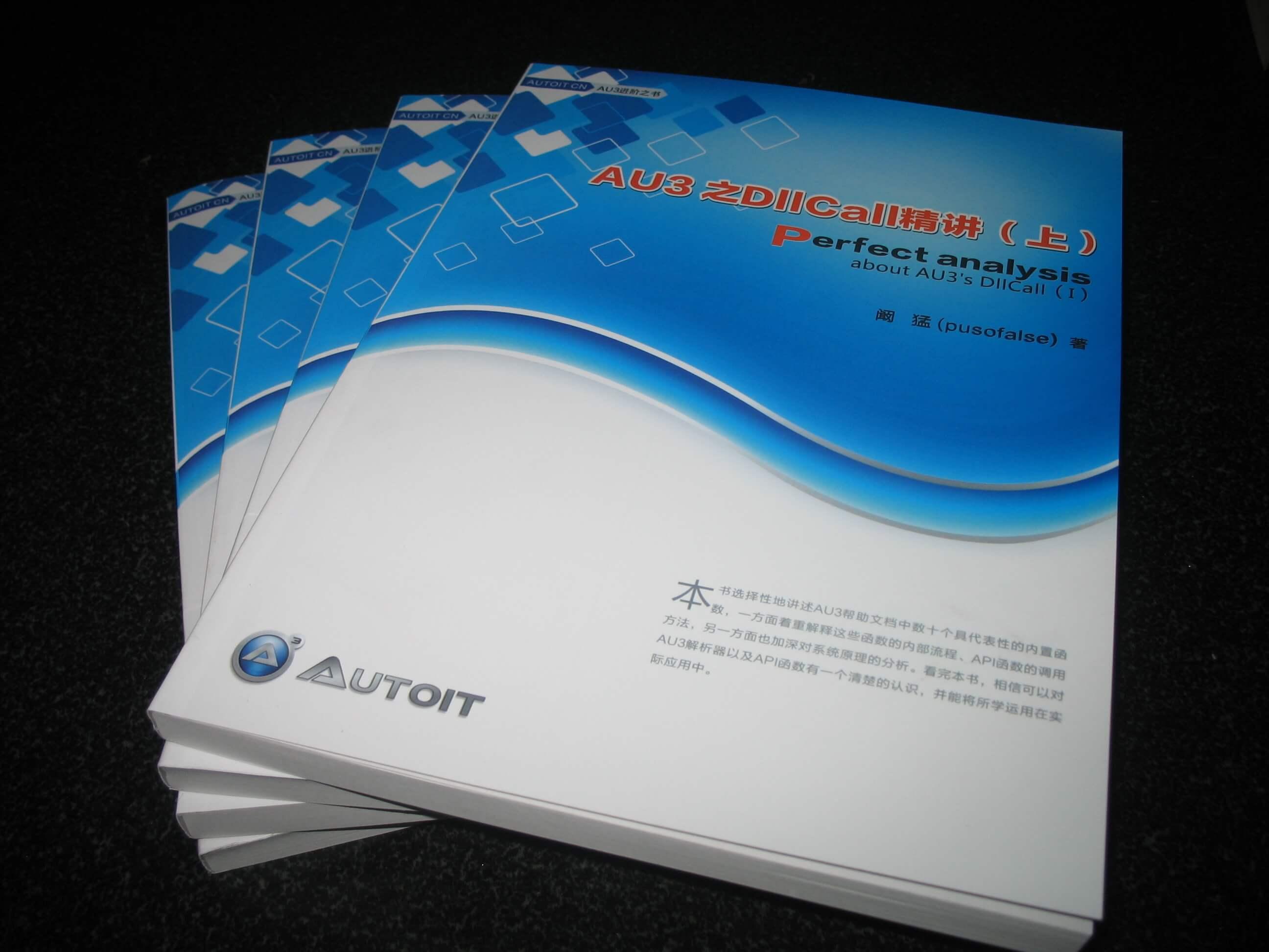 ACN_book_1-1