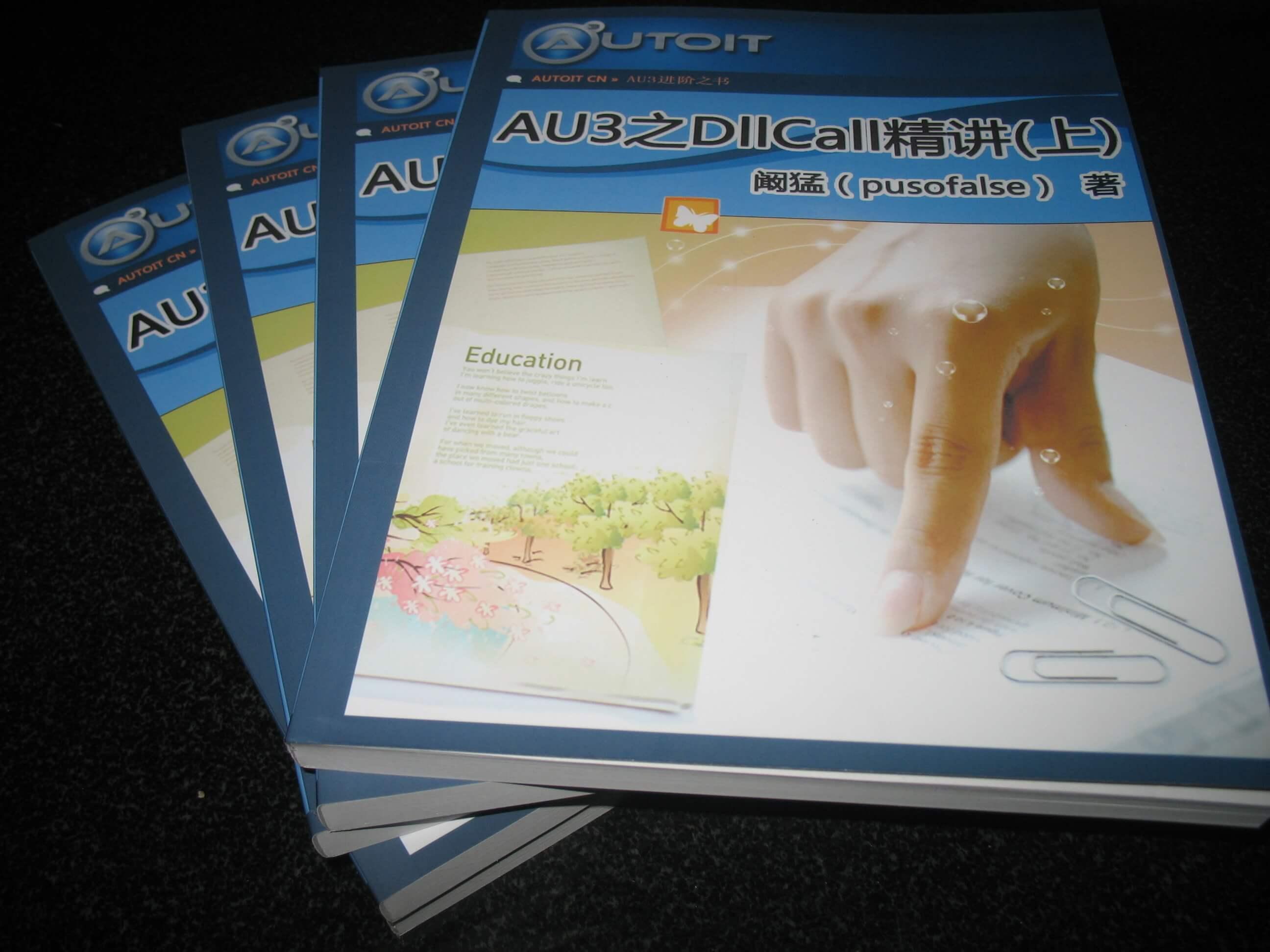 ACN_book_1-2