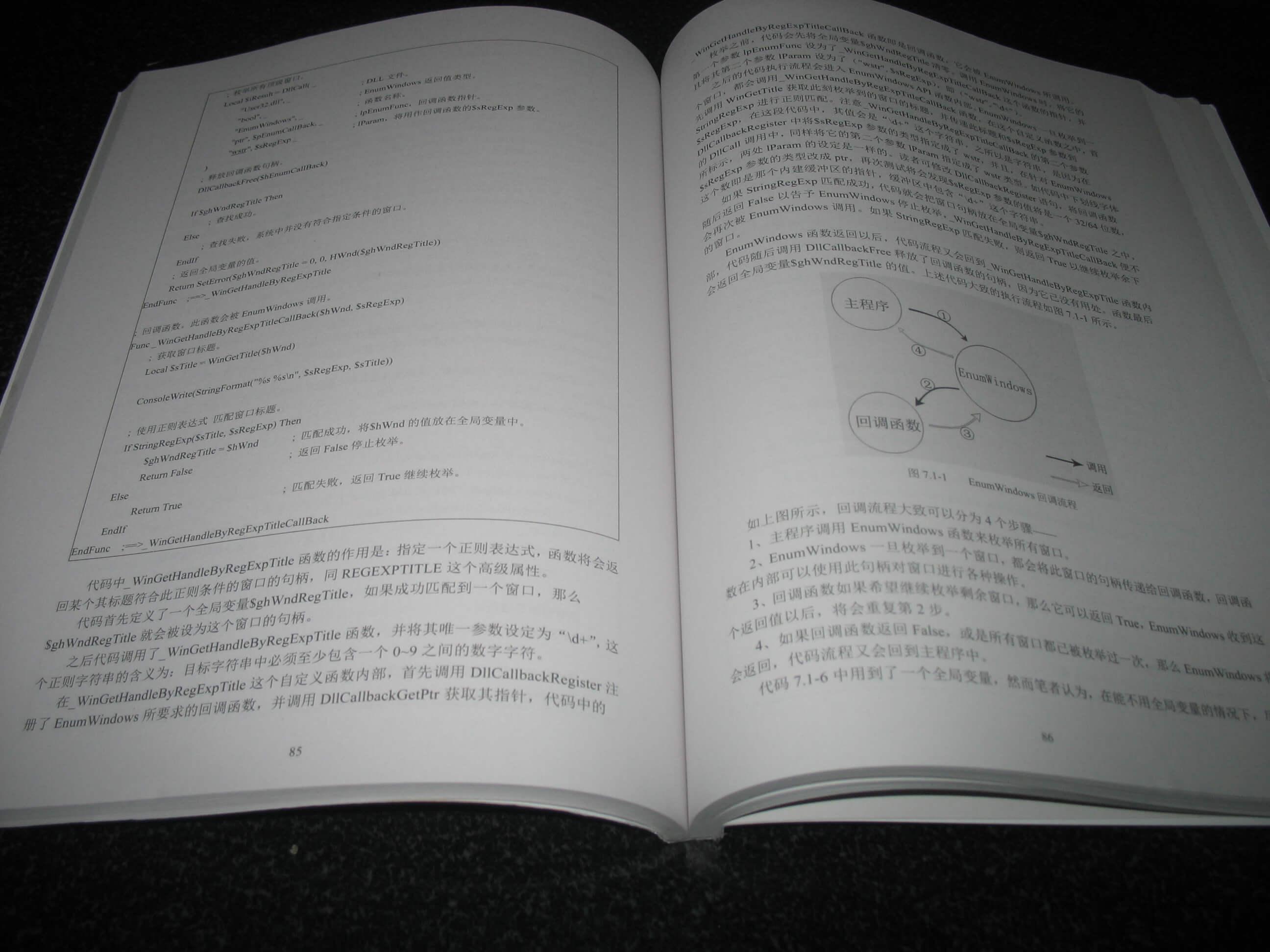 ACN_book_1-7
