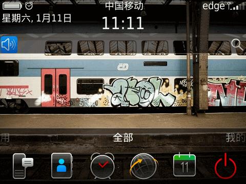 blackberry9700_201401111111