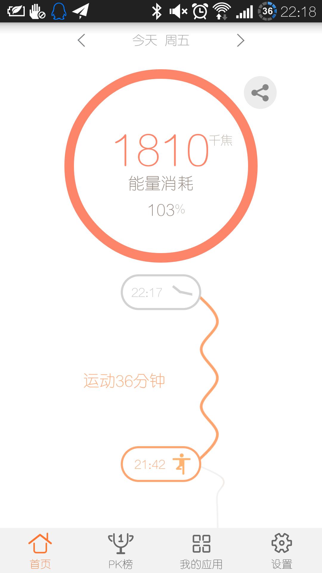 QQ图片20140926221942