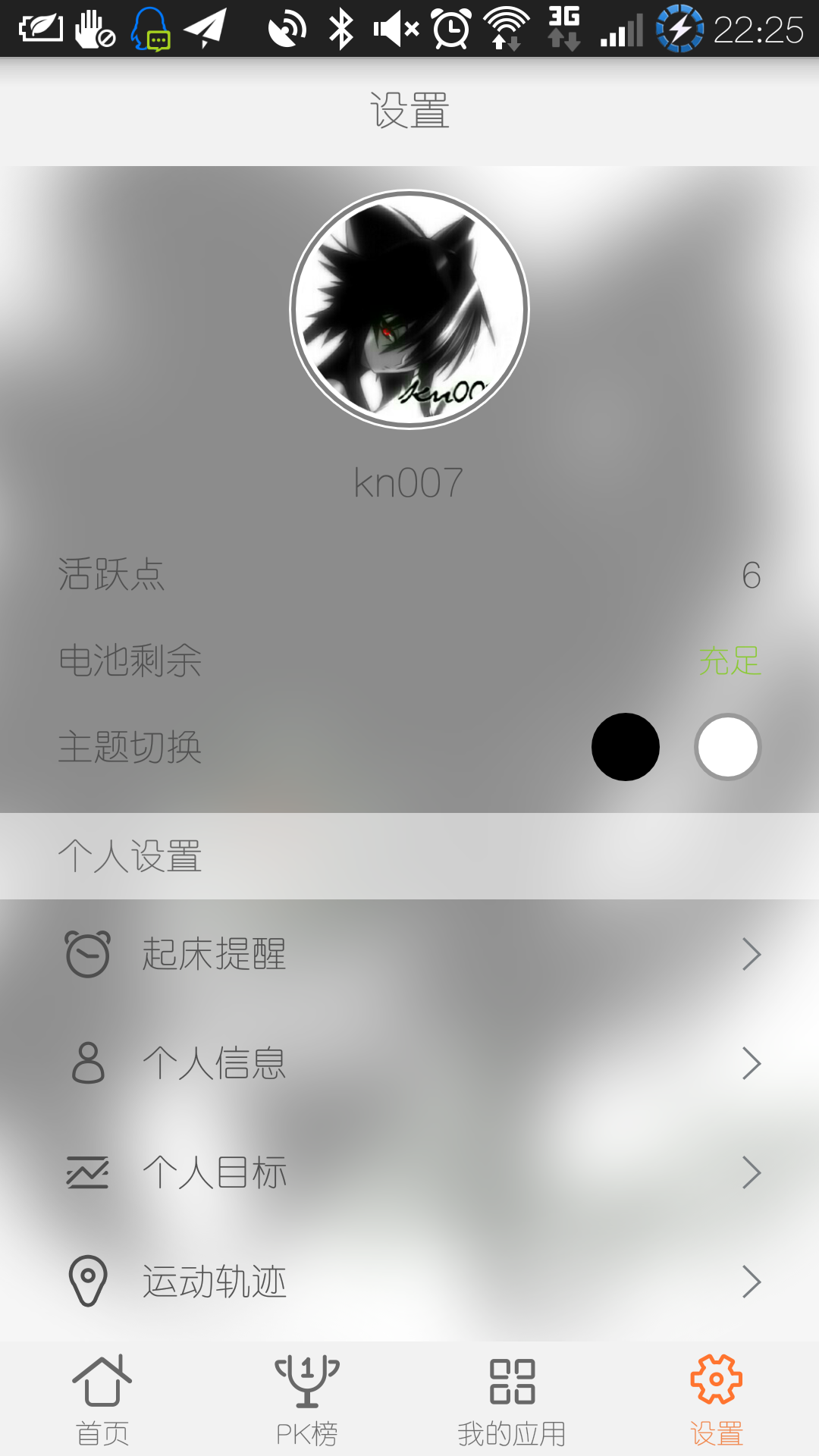 QQ图片20140926222707
