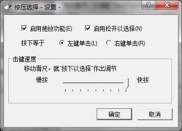 QQ截图20150809211915