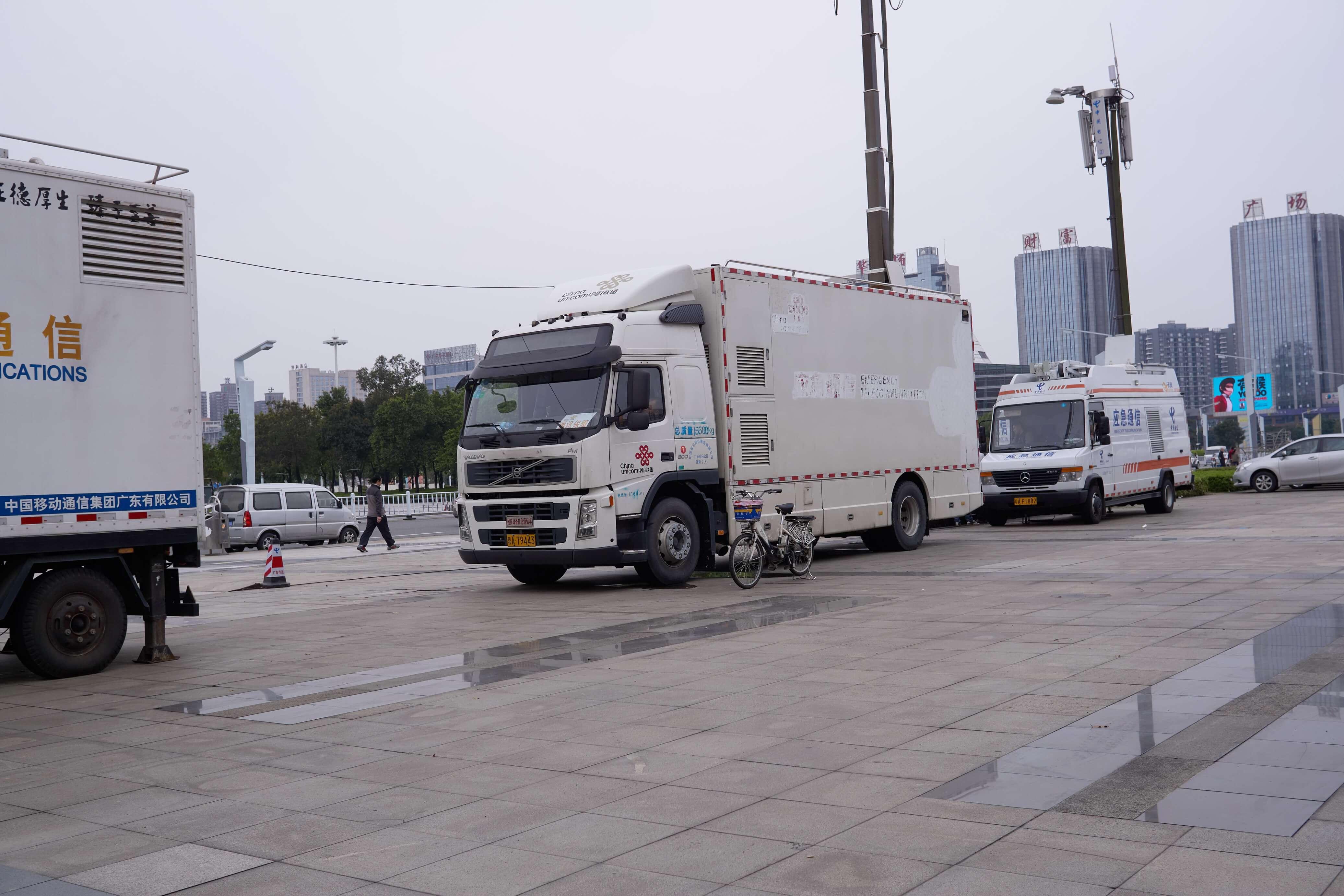 201603250013
