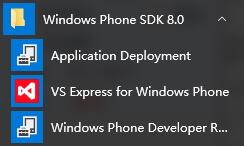 SDK8.0